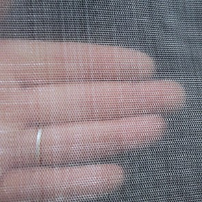 Insect Mesh Woven Ultrafine Net - 0.23mm - 1m, 2m or 3m Wide by the METRE