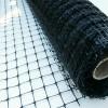 Pond Netting - Large Mesh 50mm x 50mm 100m Roll